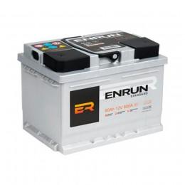 ENRUN 60L 600A 242x175x190