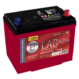 E-LAB ASIA 75L 640A 260x175x220
